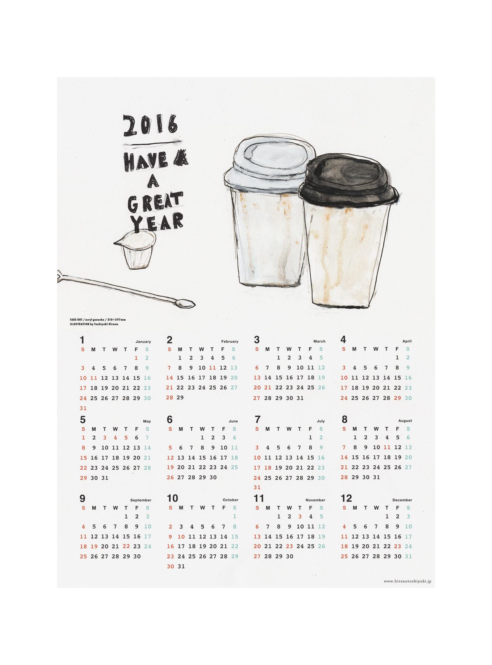 2016年カレンダー_c0154575_13115591.jpg