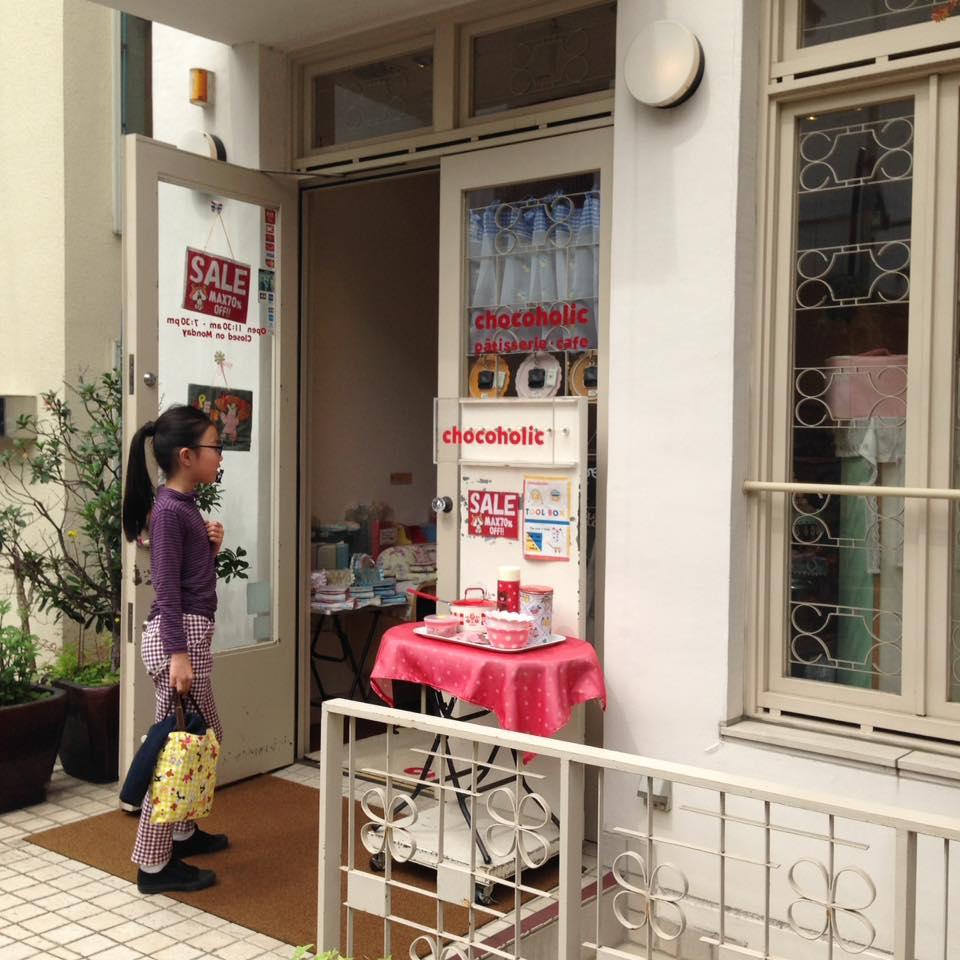@Daikanyama_b0195783_9552767.jpg