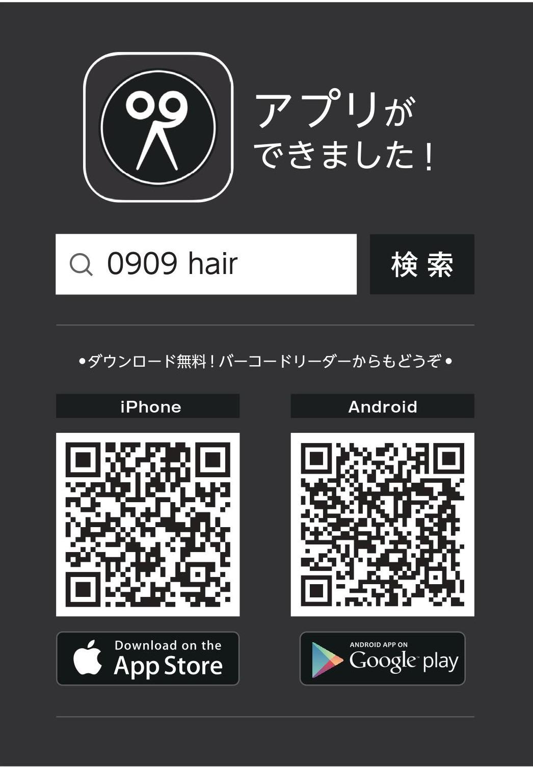 アプリが出来ました_f0176184_15202093.jpg