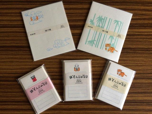 オリジナルグッズ紹介♪その4:美濃和紙を使ったあそび箋・そえぶみ箋「禅 -心をかたちに-」@京都国立博物館 5/22まで_d0339885_18524536.jpg