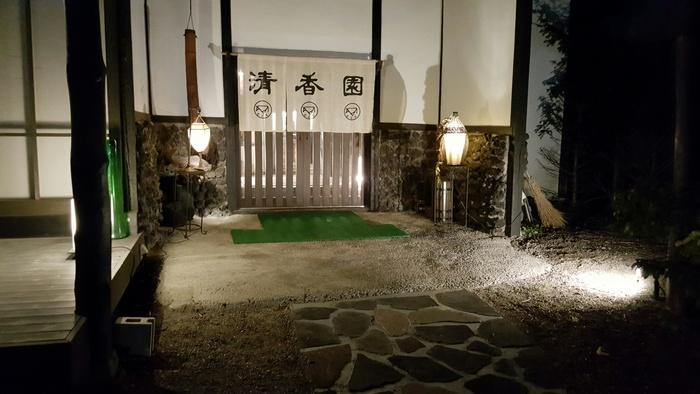 1日2組限定。秘密の一軒家で食べる至福の韓国料理_a0223786_1032948.jpg