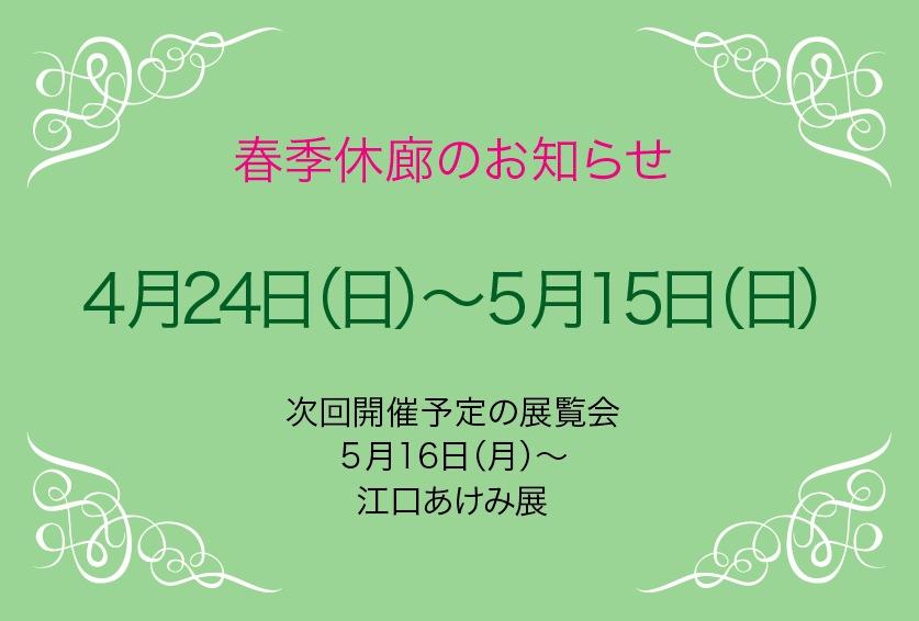 d0271004_192392.jpg