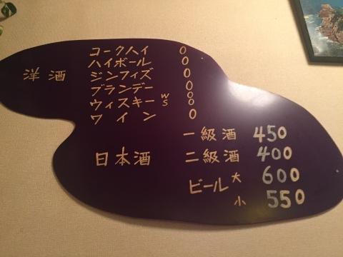 お食事処 つづらお_e0115904_16285720.jpg