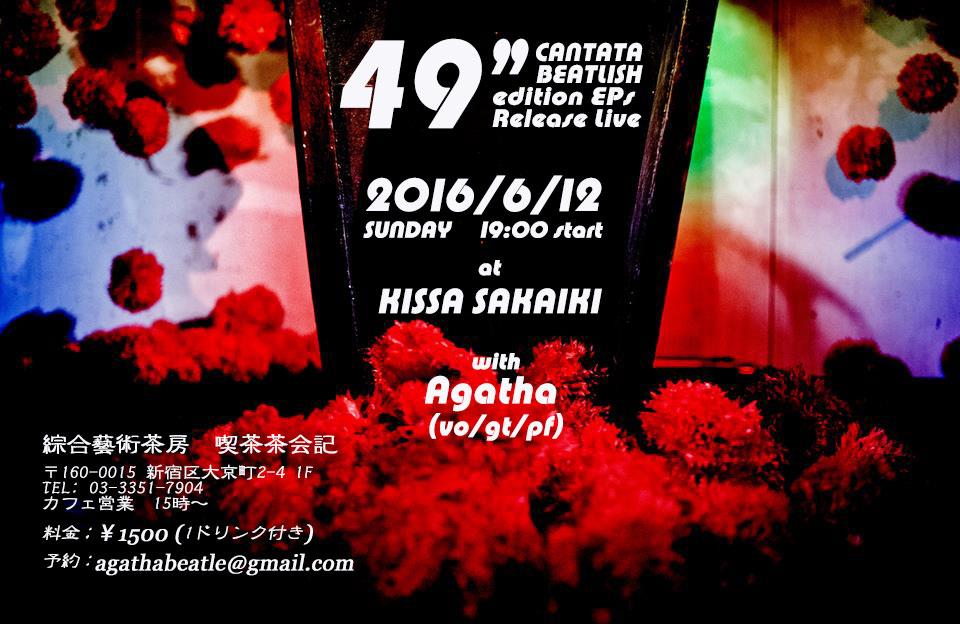 "\""49\""- CANTATA BEATLISH edition EPs Release Live (Rain)_e0303005_132235.jpg"