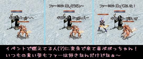 f0072010_0322977.jpg