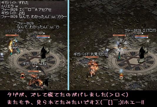 f0072010_03749100.jpg