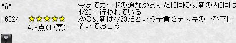 e0295317_08165601.png