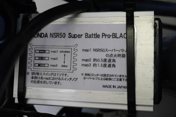 NSR50新型POSH CDI試してきます_d0067418_103854.jpg