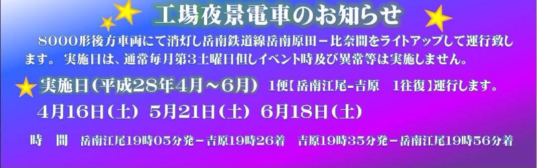 b0287726_2012126.jpg