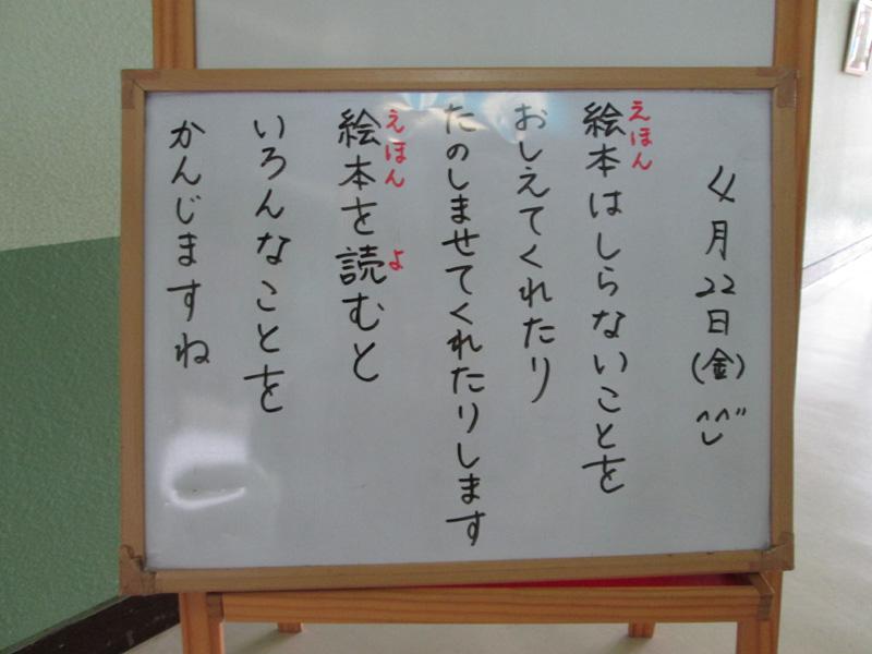 c0157030_156265.jpg