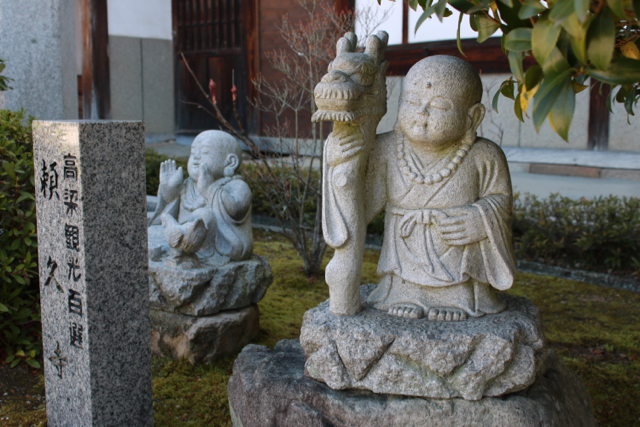 【頼久寺】春の旅 part 12_f0348831_20342866.jpg