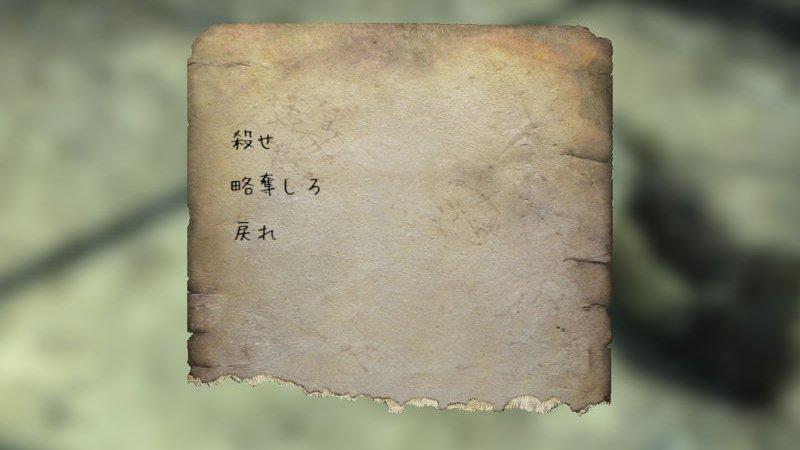 【FO4プレイ日記】RAD19:一つの旅の終焉。_f0045635_22102262.jpg