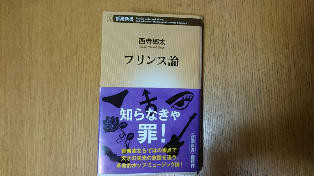 f0167951_20115823.jpg