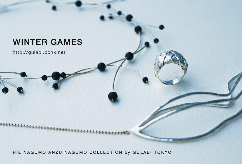 『Winter Games 』DM_c0000759_12572734.jpg