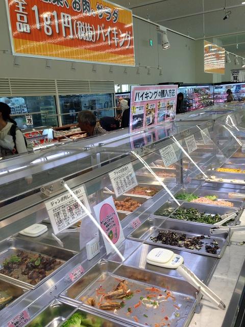 ラ・ムー坂店がオープン_b0095061_8335770.jpg