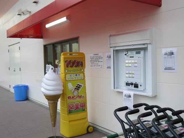 ラ・ムー坂店がオープン_b0095061_8365681.jpg