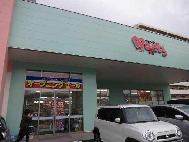 ラ・ムー坂店がオープン_b0095061_8372647.jpg