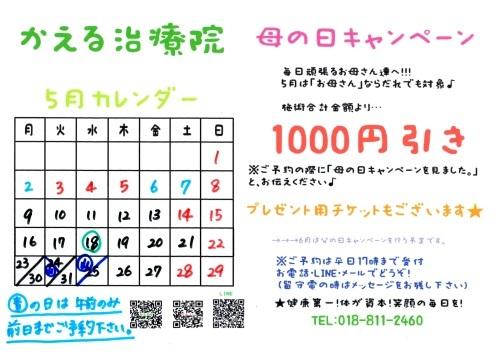 f0320361_08571711.jpg