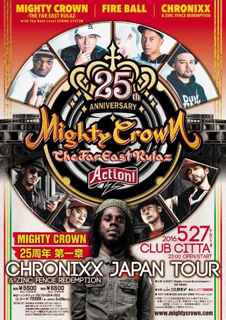 Mighty Crown 25周年 第一章 ~CHRONIXX JAPAN TOUR~_d0175064_19453010.jpg
