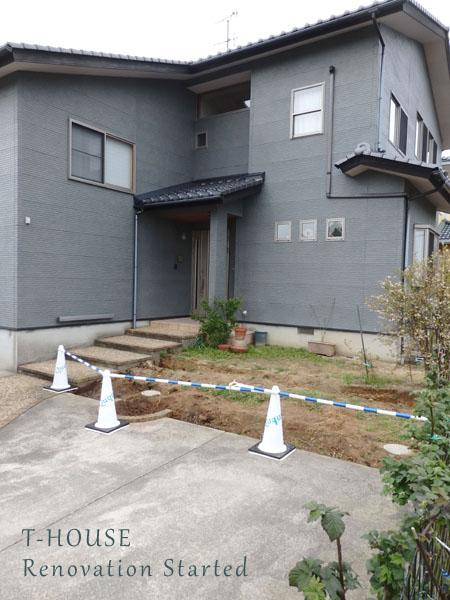 T-HOUSE お庭リノベスタート_f0141971_8135396.jpg