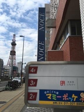認定講師 吉川法子  「日本茶にちげつ」にて教室をはじめます。_c0122475_13473887.jpg