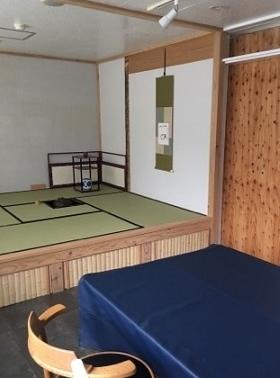 認定講師 吉川法子  「日本茶にちげつ」にて教室をはじめます。_c0122475_13475255.jpg