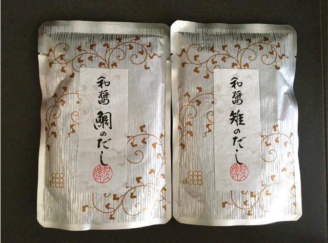 京都 『和久傳のしごとと遊び』_a0138976_14185718.jpg