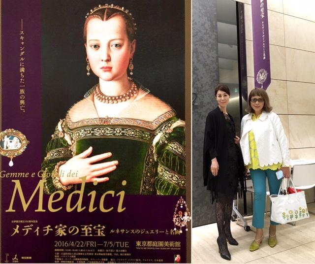メディチ家の至宝-ルネサンスのジュエリーと名画展にて_a0138976_18295562.jpg