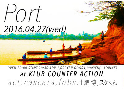 本日のライブ(KLUB COUNTER ACTION)_a0119383_1548151.jpg