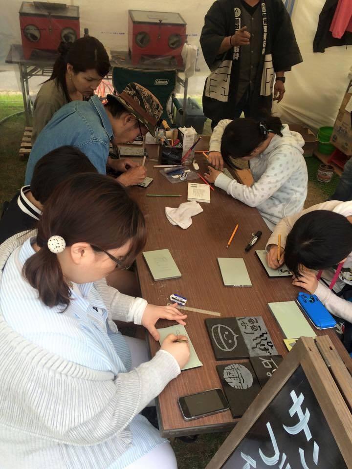 稲田縁日のイベント&ワークショップ_f0229883_2452298.jpg