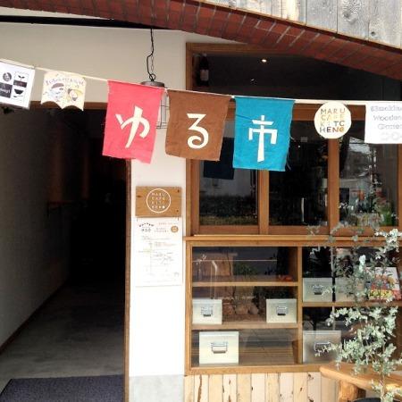 d0160684_20101089.jpg