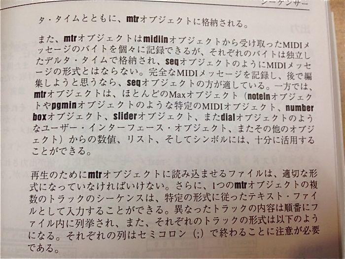 max    せと_f0035084_133388.jpg