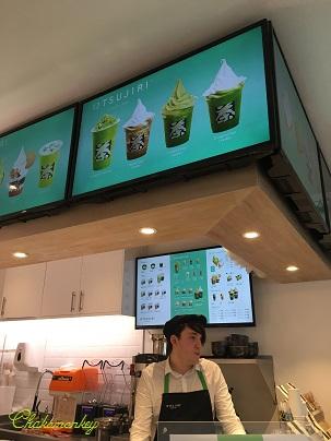 思わず泣いちゃう美味しさ!Tsujiriの白玉サンデー_f0238789_1630292.jpg