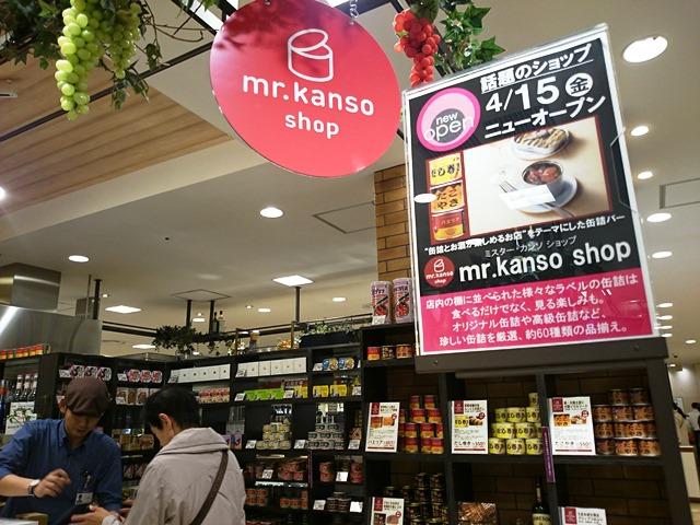 大阪名物・・・ww_e0167593_0521327.jpg