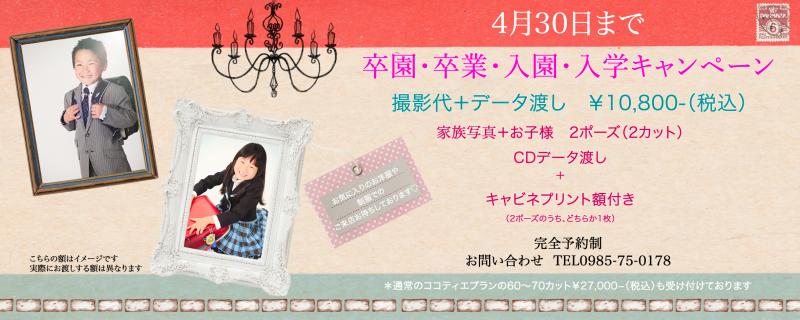 入学記念_e0351399_20251186.jpg