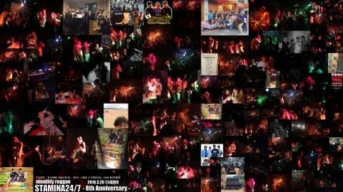 monthly reggae party STAMINA24/7  8周年 レポ_e0115904_01591824.jpg