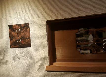 岡山のうまいもん_b0122805_18441892.jpg