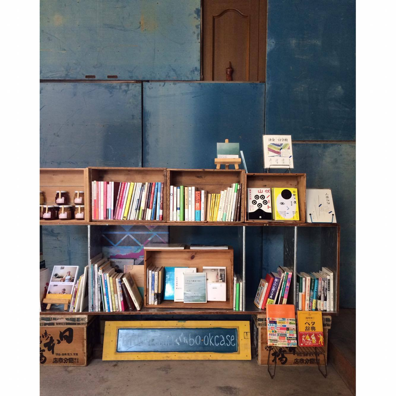 【出店者紹介】mountain bookcase × 春光堂書店(山梨)_e0200305_19135114.jpg