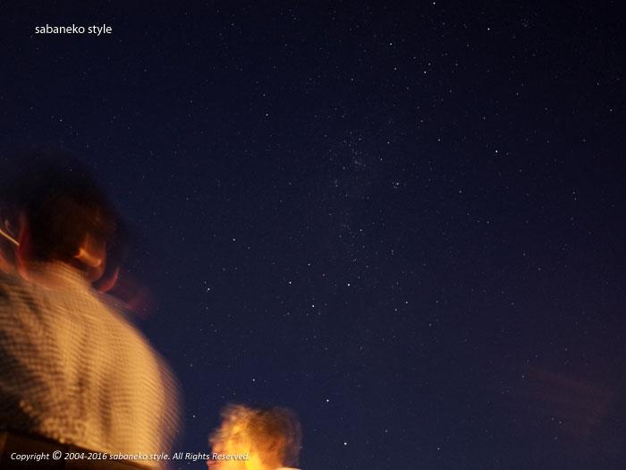 エアーズロック(ウルル)と南十字星_b0029706_0151826.jpg