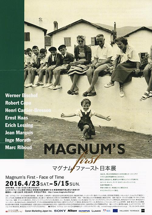 マグナム・ファースト日本展のレセプションに行って来ました!_b0194208_042212.jpg