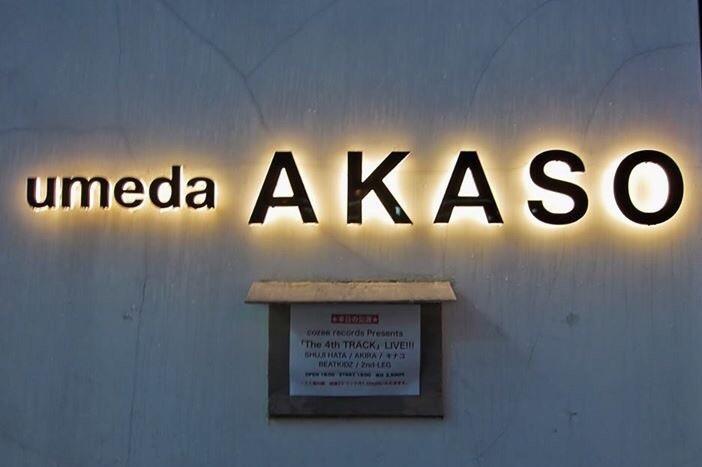 大阪でいろんな事を思った。_f0115311_09450743.jpg