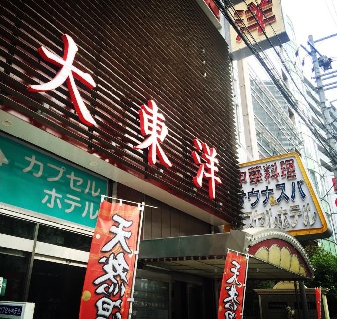 大阪でいろんな事を思った。_f0115311_09460055.jpg