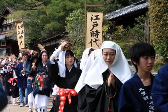 大原女(おおはらめ)祭り 4/23~5/8_e0048413_19204973.jpg