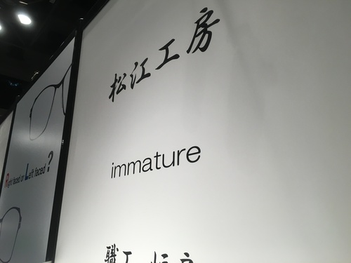 東京展示会 恒房_a0150916_21572481.jpg