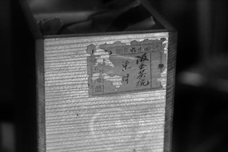 犬山で・・・_b0220318_12255498.jpg