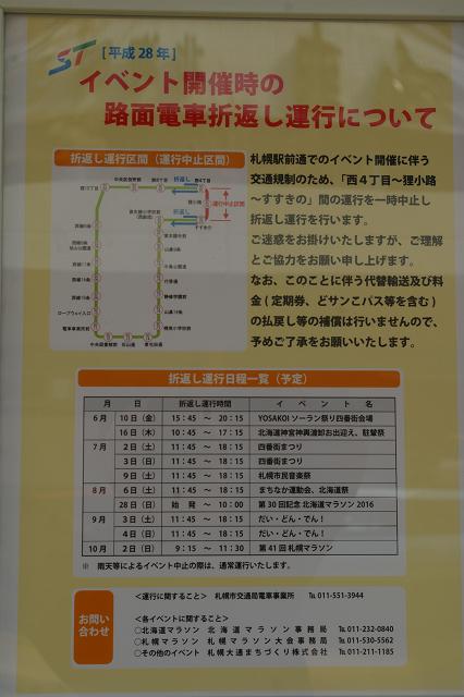 b0283432_199950.jpg