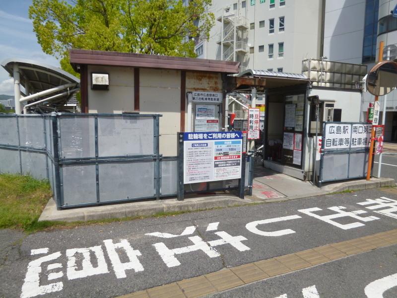 広島を散策して。_c0326333_21442601.jpg