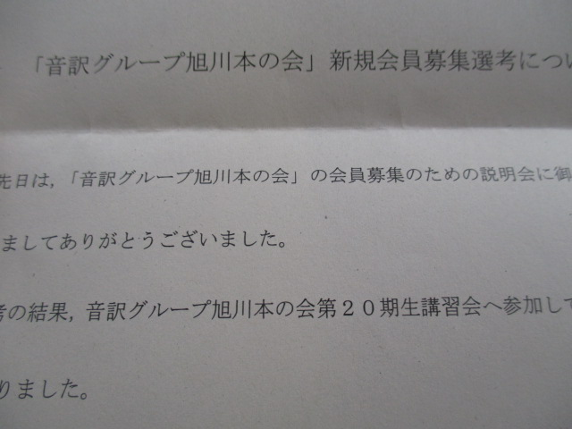 a0279743_76419.jpg