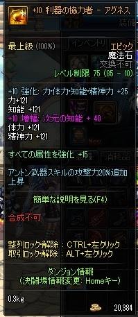 e0052353_21224393.jpg