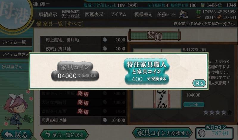 b0009358_14494632.jpg